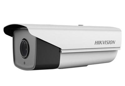 200万1/1.8 CMOS星光级 ICR日夜型筒型网络摄像机DS-2CD4A26FWD-IZ(H)(S)